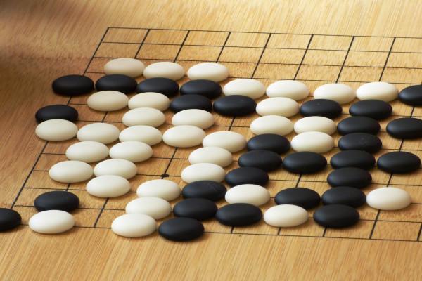 Go boardgame