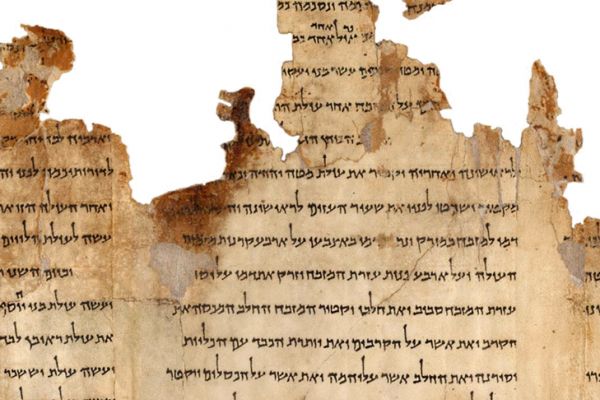 A fragment of parchment from the dead sea scrolls.