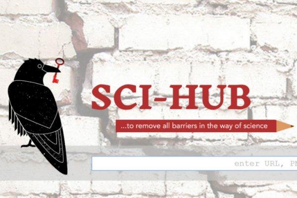 SciHub Logo