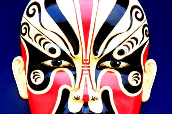 Lantau Face