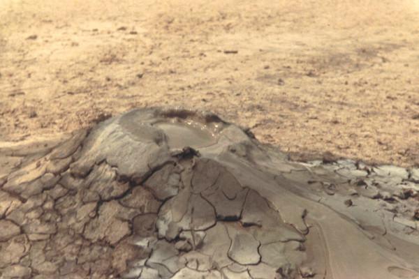 A small mud volcano in Venezuela