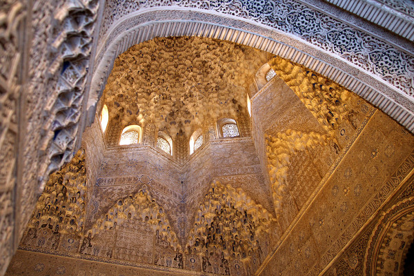 This shot shows some of the intricate Islamic carvings in the Alhambra Palace, Granada.