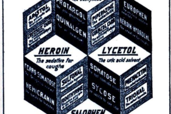 Aspirin advert