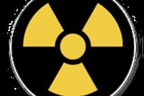 IAEA nuclear symbol.