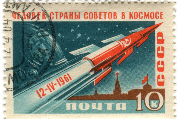 Soviet Union postage stamp: Soviet rocket c. 1961, in honor of first man in space, Yuri A. Gagarin