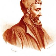 Galen or Galenus of Pergamon