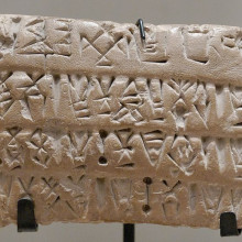 Clay tablet from Susa, Uruk Period