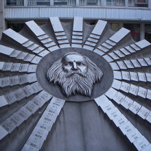 Monument to the periodic table, in front of the Faculty of Chemical and Food Technology of the Slovak University of Technology in Bratislava, Slovakia. The monument honors Dmitri Mendeleev.