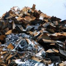 Some rubbish, Glastonbury